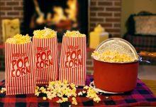 Photo of The Zippy Pop Home Popcorn Maker
